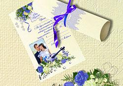 Приглашение на свадьбу в виде свитка