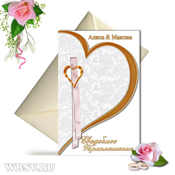 Приглашения на свадьбу с фото галерея