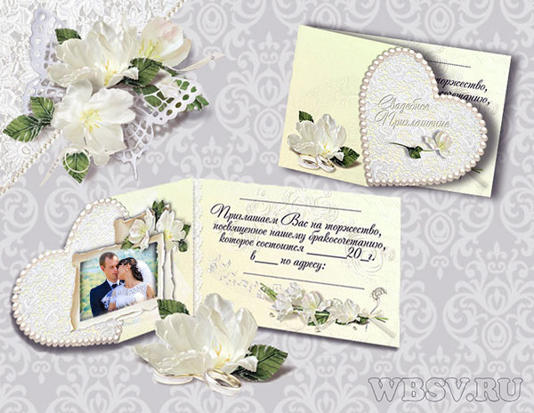 ТОП-10 турбаз Волгограда для свадьбы 48