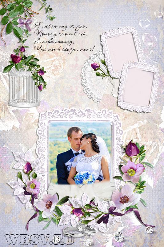 Свадебный коллаж фото